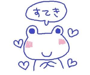 frog, cute, and kawaii image