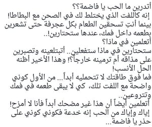 Image by Abdeljalil Elhendi