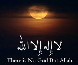 allah image