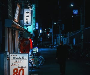 asia, tokyo, and japanese street image
