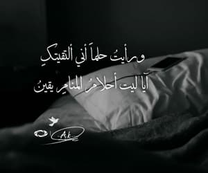a.k, حُبْ, and عبارات image