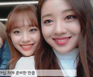 idols, kpop, and chuu image