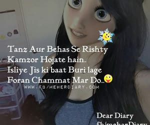 funny, pakistan, and girly image