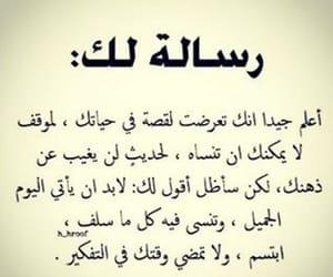 Image by mustafafadhil