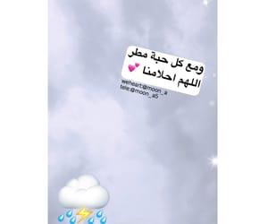 شباب بنات حب, تحشيش عربي عراقي, and العراق دراسة اسلاميات image