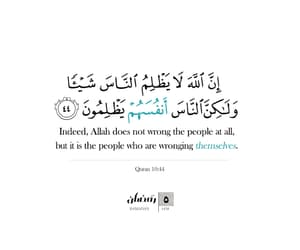 arabic, arab quotes, and رَمَضَان image