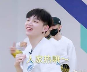 huba, jzen, and zhu xingjie image
