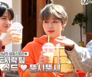 jihoon, wanna one, and jinyoung image