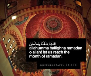 islam, pray, and Ramadan image