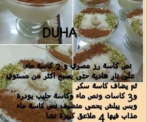 وصفات and رز بحليب image