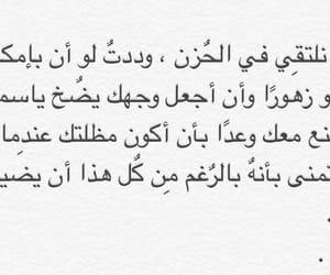 ياسمين, ضوء, and زهور image