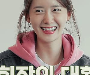 gif, snsd, and girls' generation image