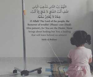 allah, دُعَاءْ, and ﻋﺮﺑﻲ image