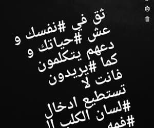 arab and dz image
