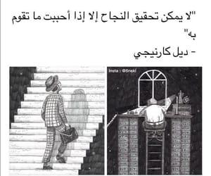حكم image