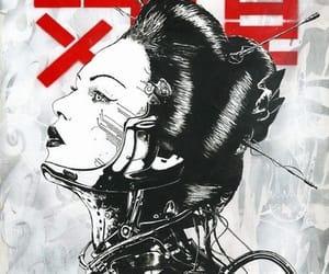 cyberpunk and future image