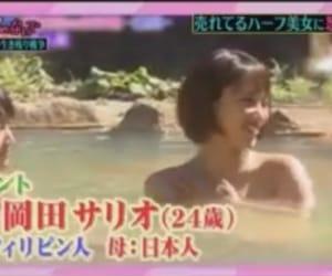 有田哲平の夢なら醒めないで image