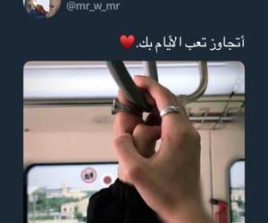 محجبات, حُبْ, and ابوذيات image
