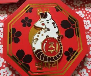 animal, Signe, and china image