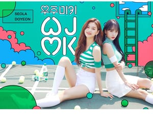 exy, k-pop, and Lucy image