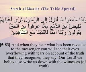 quraan, آيات, and قرآنية image