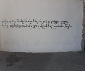 quote and georgian image