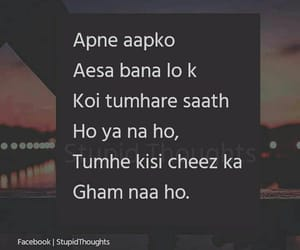 1000 Images About Urdu Quotes Text Sayings Thoughts On We Heart It