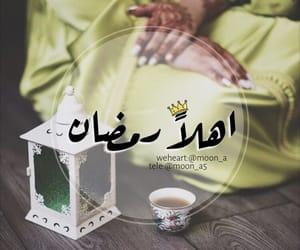 شباب بنات حب, تحشيش عربي عراقي, and العراق اسلاميات دراسة image