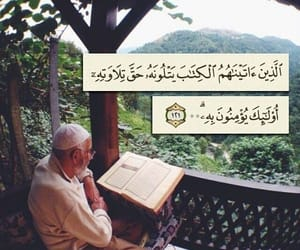 يتلونه, آيات, and قرآنية image