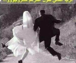Algeria, marriage, and tumblr image