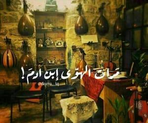 Image by Fatima Nile