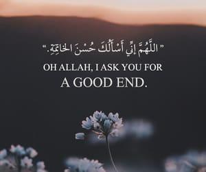 مسلمة, reminders, and deen image