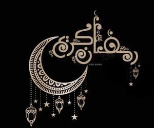 image and Ramadan image