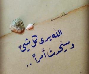 ﺭﻣﺰﻳﺎﺕ image