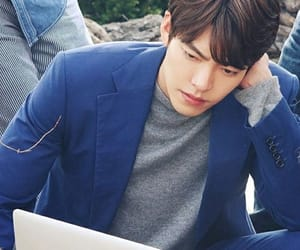 kim woo bin, handsome, and korean image