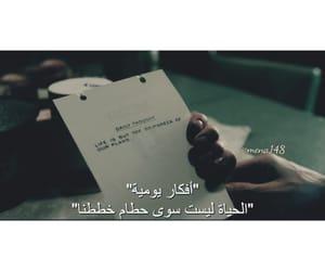 quote, arabic film, and تمبلريات تمبلر image