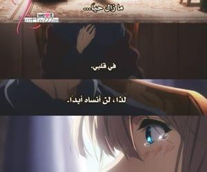 anime, anime girl, and design image