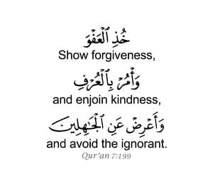 arabic, forgiveness, and inspiration image
