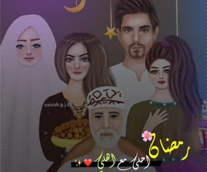 الله, اهلي, and رَمَضَان image