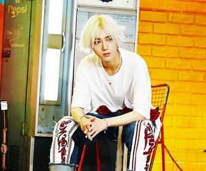 kpop and yesung image