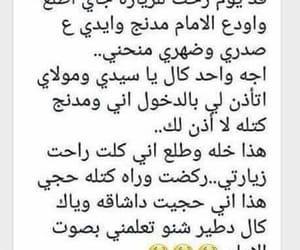 ههه image