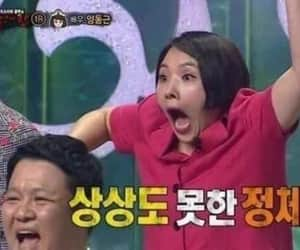 :O, funny, and kpop image