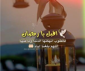 شباب بنات حب, تحشيش عربي عراقي, and العراق اسلاميات جمعه image