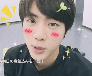 jin, cute, and soft image