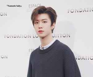fcc, idol producer, and chengcheng image