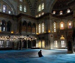 islam, يارب , and ياالله image