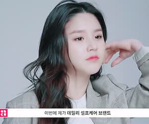 gif, loona, and k-pop image