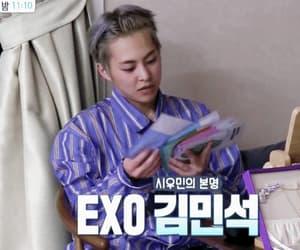 exo, kim minseok, and gif image