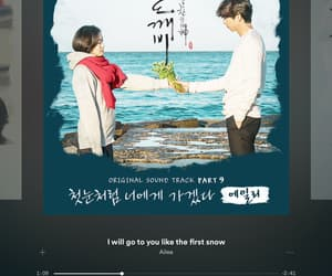 drama, goblin, and ost image