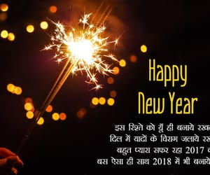 new year messages, happy new year images, and new year sayings image